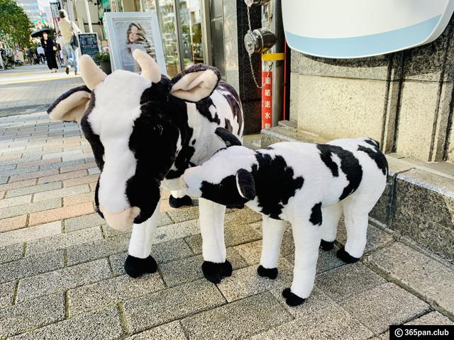 【渋谷】ソフトクリームも美味しい「牛乳食パン専門店 みるく」感想-02
