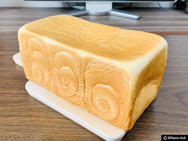 【渋谷】ソフトクリームも美味しい「牛乳食パン専門店 みるく」感想-05