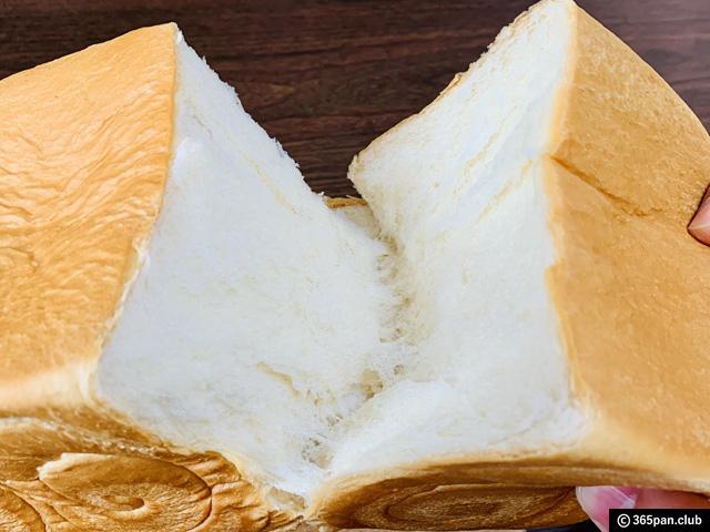 【渋谷】ソフトクリームも美味しい「牛乳食パン専門店 みるく」感想-06