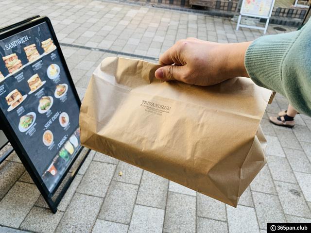 【吉祥寺】屋台スタイルのパン屋「トリバンドラム」カツサンド感想-05