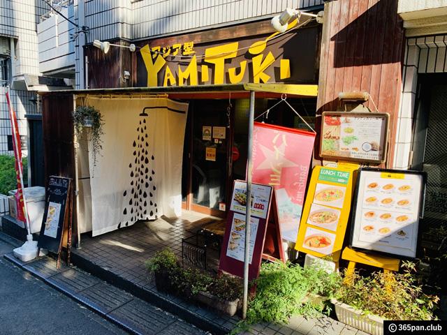 【高田馬場】カレー屋のバインミー「アジア型 ヤミツキカリー」感想-01