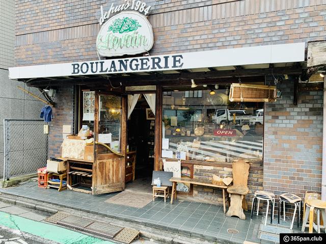 【代々木八幡】創業38年の有名パン屋「ルヴァン 富ヶ谷店」感想-01