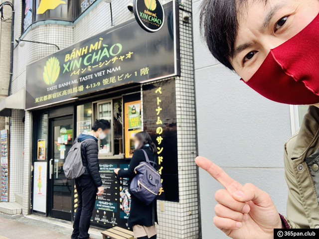 【高田馬場】ベトナムのサンドイッチ「バインミーシンチャオ」感想-00