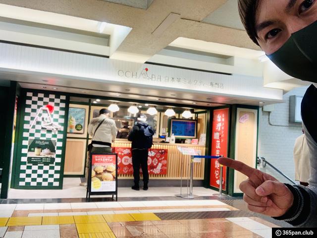 【新宿】OCHABAメロンパン×厚切りバター限定「台湾メロンパン」感想-00