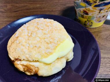 【新宿】OCHABAメロンパン×厚切りバター限定「台湾メロンパン」感想