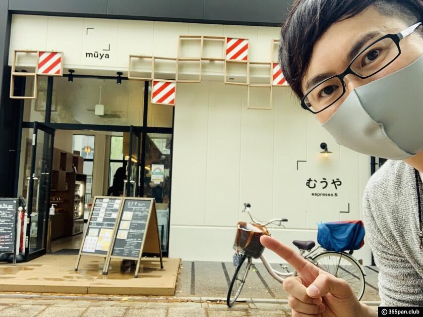 """【浅草】パンとエスプレッソと系列店""""ムー""""専門店「むうや」ミズマチ-00"""