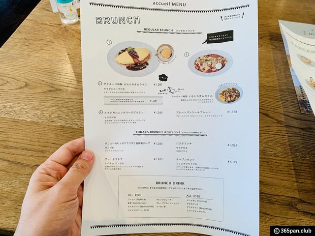 【恵比寿】カフェ アクイーユ「さくらんぼレアチーズパンケーキ」-05