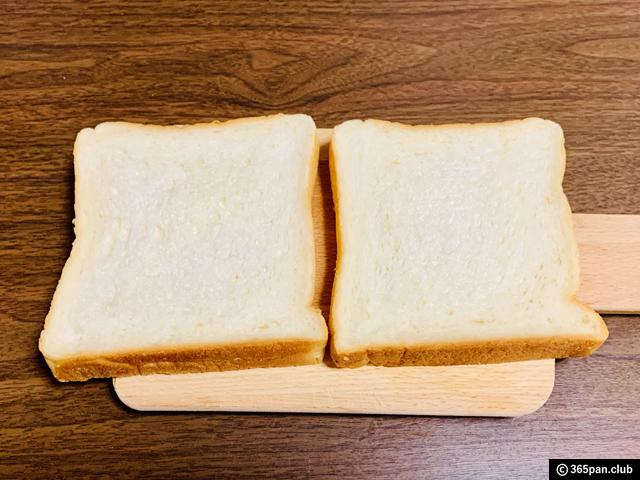 【パンテク】食パンを5つの焼き方で楽しむ(レンチン/トースト他)-02