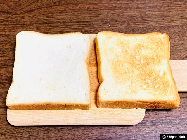 【パンテク】食パンを5つの焼き方で楽しむ(レンチン/トースト他)-04