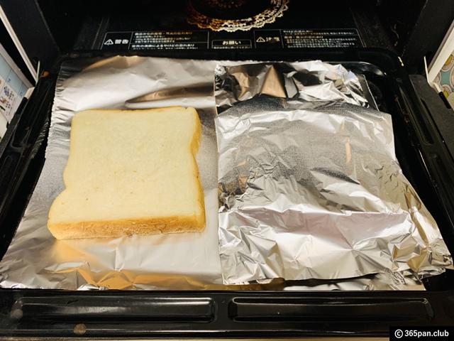 【パンテク】食パンを5つの焼き方で楽しむ(レンチン/トースト他)-05