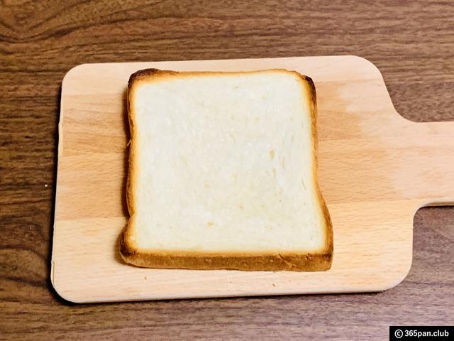 【パンテク】食パンを5つの焼き方で楽しむ(レンチン/トースト他)-06
