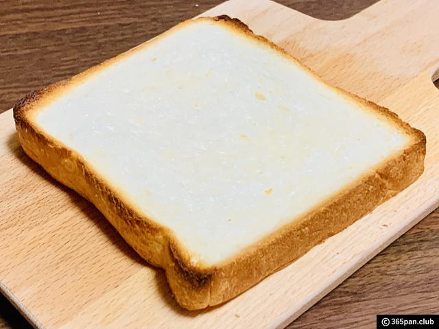 【パンテク】食パンを5つの焼き方で楽しむ(レンチン/トースト他)-08