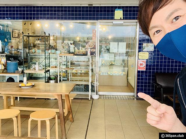 【高田馬場】テレビで紹介したお取り寄せパンとおすすめハード系パン-01