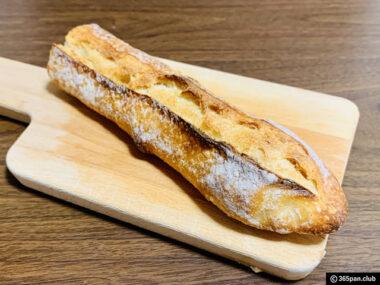 【新宿・他】無心で食べられるロブション長時間熟成バゲットが好き