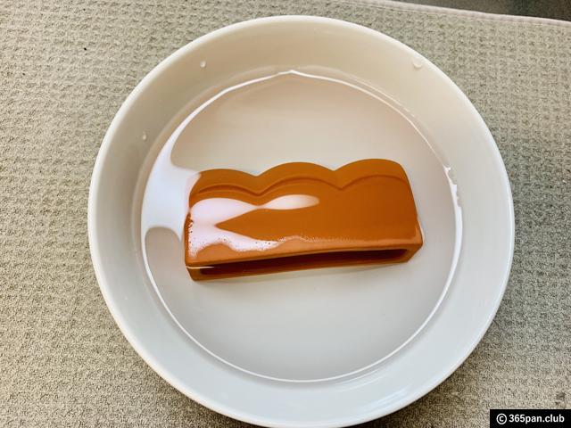 【おうちパン】美味しくなるマーナ パン型 トーストスチーマー-05