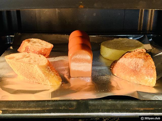 【おうちパン】美味しくなるマーナ パン型 トーストスチーマー-07