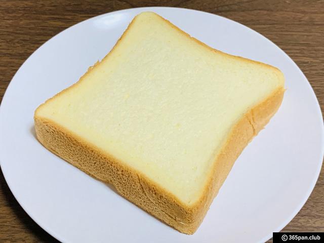 【モスパン】モスバーガー濃厚食パンを美味しく食べたい!ヤマザキ-04
