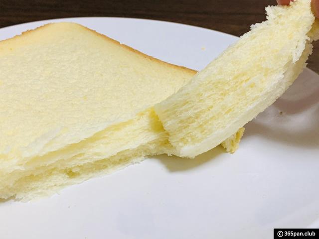 【モスパン】モスバーガー濃厚食パンを美味しく食べたい!ヤマザキ-05
