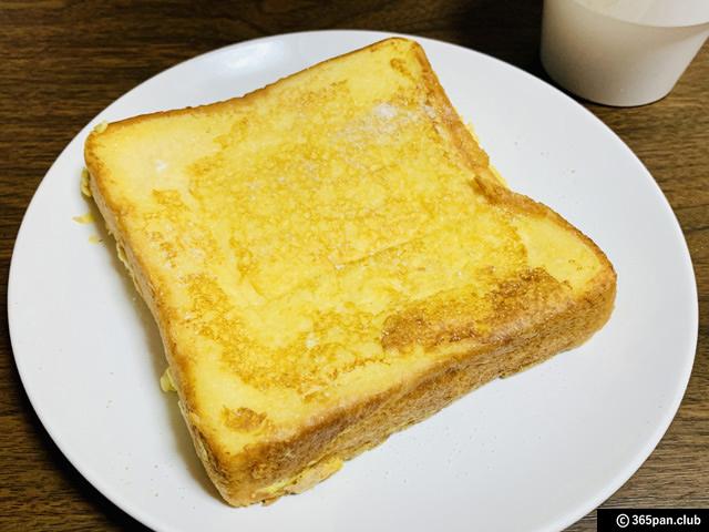 【モスパン】モスバーガー濃厚食パンを美味しく食べたい!ヤマザキ-07