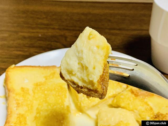 【モスパン】モスバーガー濃厚食パンを美味しく食べたい!ヤマザキ-08