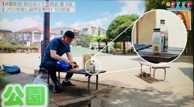 【テレビ】9/20放送 HBC「知らなくて委員会」カット部分など裏話-08