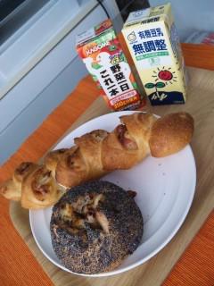 パン屋さんのいちご大福 - 東京パン