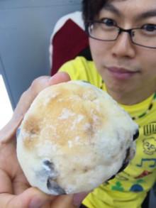 最強の豆パン - 東京パン