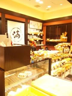 小麦と酵母 満 - 東京パン