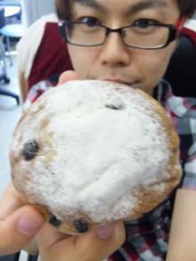 カフェデンマルク『リンゴンベリー&チョコ』他 - 東京パン