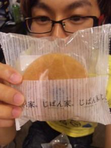 じぱん家『和風パン』 - 東京パン