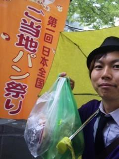 『第一回 日本全国ご当地パン祭り』に行ってきました!! - 東京パン