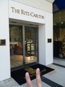 リッツカールトン カフェ&デリ パン♪ - 東京パン