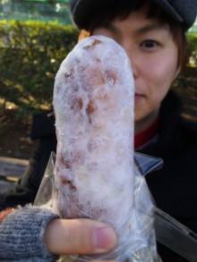 クリスマスのパンと言えば… - 東京パン