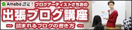 ブーランジェリー・アー@半蔵門に行ってきました♪ - 東京パン