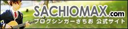 ロータス@中目黒に行ってきました♪ - 東京パン