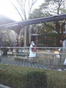 ル・パン・コティディアン@御成門に行ってきました♪ - 東京パン