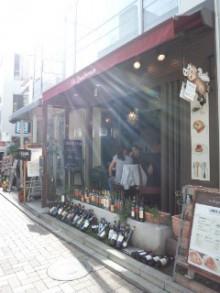 ヴィア・クアドローノ@原宿に行ってきました♪ - 東京パン
