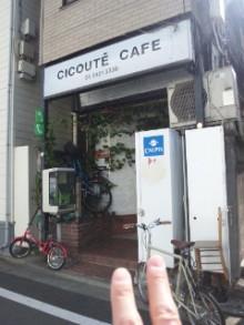 チクテカフェ@下北沢に行ってきました♪ - 東京パン