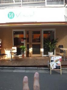 ベトナムサンドイッチ・カフェ&バー Vi-sand(ヴィーサンド)@下北沢に行ってきました♪ - 東京パン