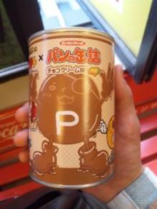 パンの缶詰w - 東京パン