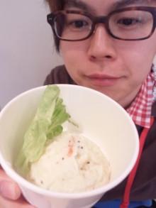 ヴィーサンド@下北沢に行ってきました! - 東京パン