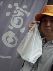 寄り道にてパン♪ - 東京パン