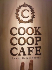 COOK POOD CAFE@新宿に行ってきました♪ - 東京パン