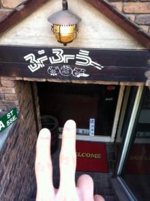 下北沢チキンソテー♪ - 東京パン
