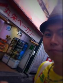 丸栄ベーカリー@方南町に行ってきました♪ - 東京パン