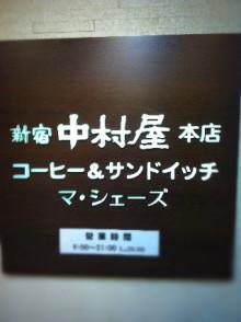 涼しくなってきたのでパングラタン♪ - 東京パン